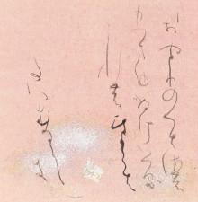 日比野五鳳作「ひよこ」